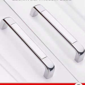 High Quality Simple Classic Cabinet Drawer Handle